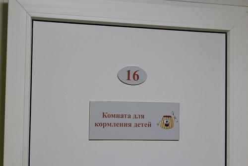 ВДП №4, Владивостокская детская поликлиника, Инна Зеленкова, Краевая детская клиническая больница №2, Ольга Акимова
