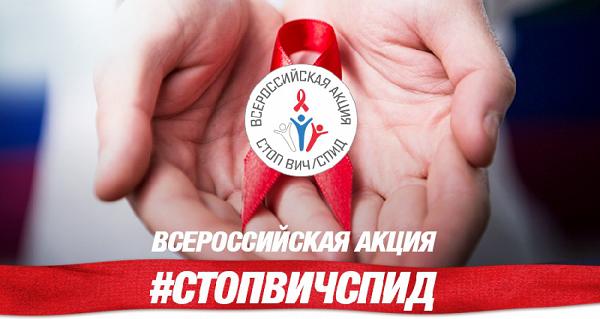 вич, ВИЧ-инфекция, Лидия Скляр, СПИД, СТОП ВИЧ/СПИД