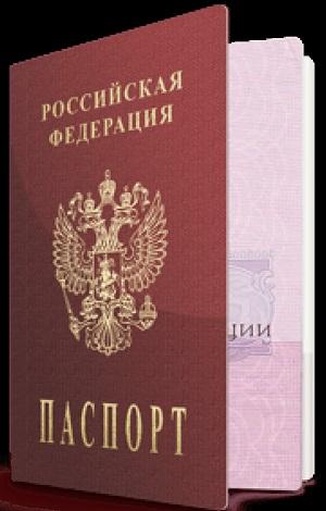 врачи-иностранцы, гражданство, кадровый голод