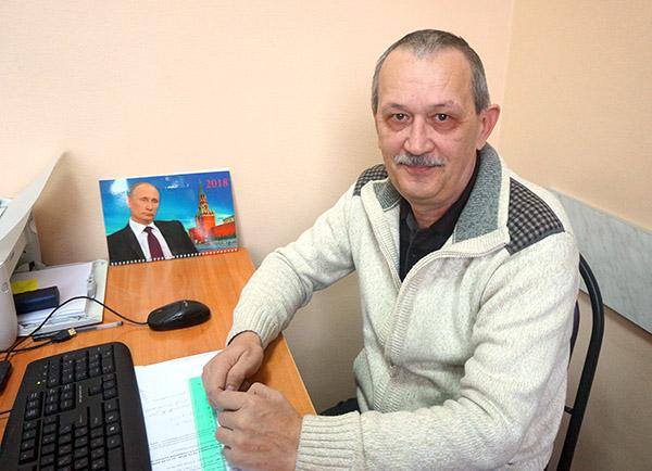 Владивостокская поликлиника №1, Ольга Перова, Сергей Урадовский