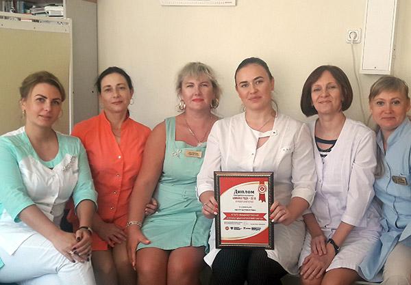 Анжела Кабиева, ВКДЦ, Владивостокский клинико-диагностический центр, Татьяна Ситдикова