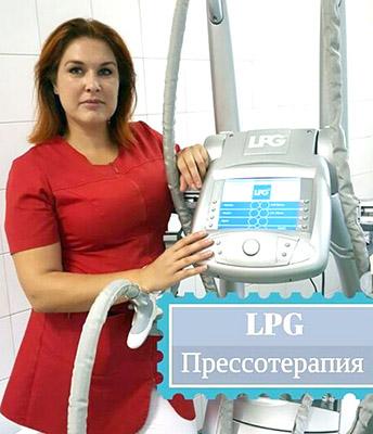 Анна Усова, Евгения Птух, ПримаМед, Светлана Двинская