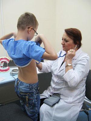 Министерство здравоохранения российской федерации.