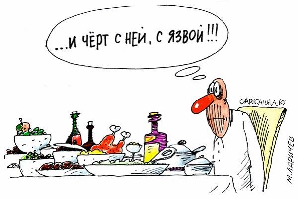 ВЦИОМ, ОМС