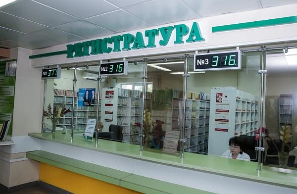 Анастасия Худченко, Бережливая поликлиника