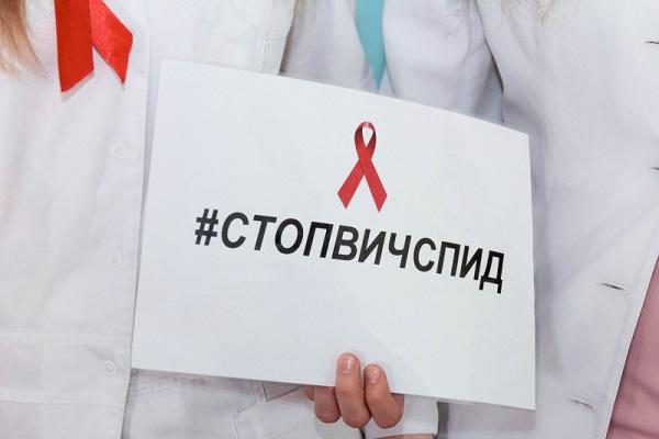 вич, ВИЧ-инфекция, СПИД