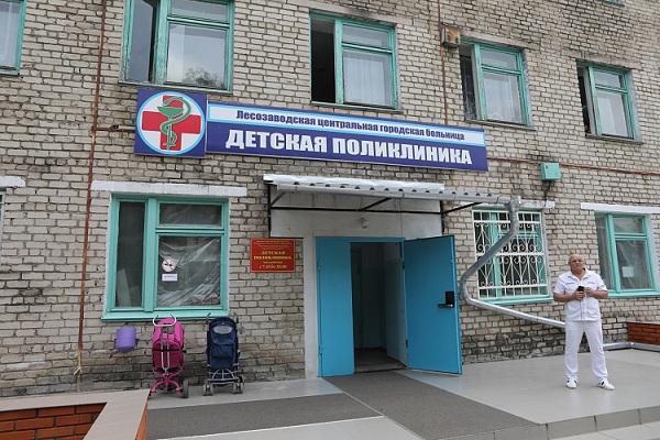 Дмитрий Лепилин, Лесозаводская ЦГБ, Лесозаводская центральная городская больница, модернизация, проблемы здравоохранения, ремонты