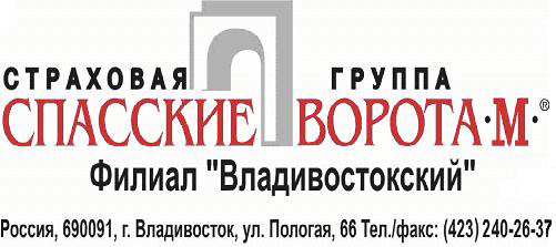онкология, Спасские ворота-М