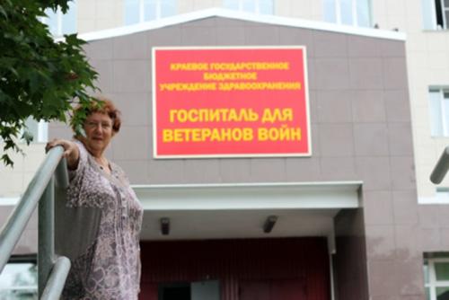 Валерий Приходько, гериатрический центр, Геронтология и гериатрия, Госпиталь для ветеранов войн