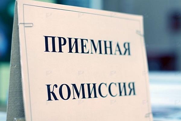 абитуриенты, Евгения Корнеева, Медицина Сахалина, приемная комиссия, ТГМУ