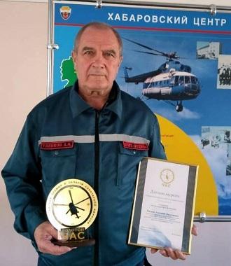 Медицина Хабаровского края