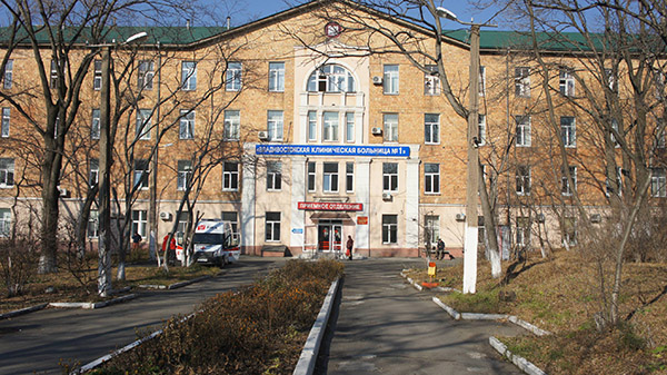 владивостокская клиническая больница №1, Евгений Шестопалов, лор, модернизация, оборудование