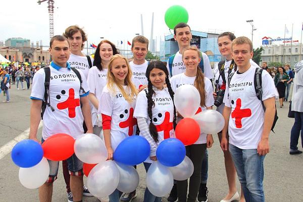 волонтеры-медики, ДВФУ, ТГМУ, форум