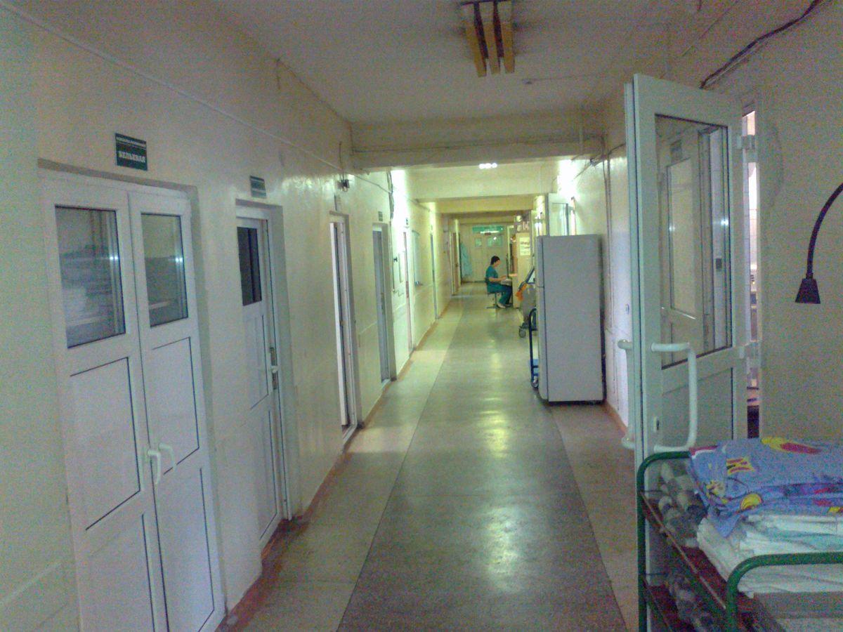 Мбуз городская поликлиника 3 армавир