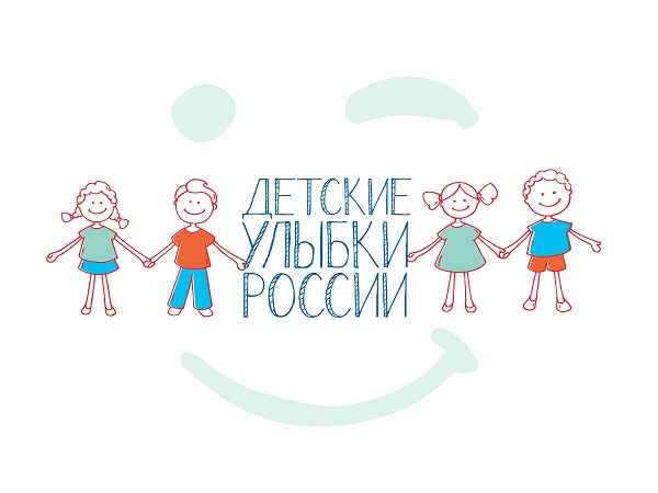 Анжела Кабиева, Детские улыбки России, Елена Ибрагимова, Елена Русакова, стоматология