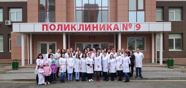 Владивостокская поликлиника №9, Ольга Беньковская