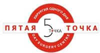 колопроктология, Константин Модин, ликбез, Пятая точка