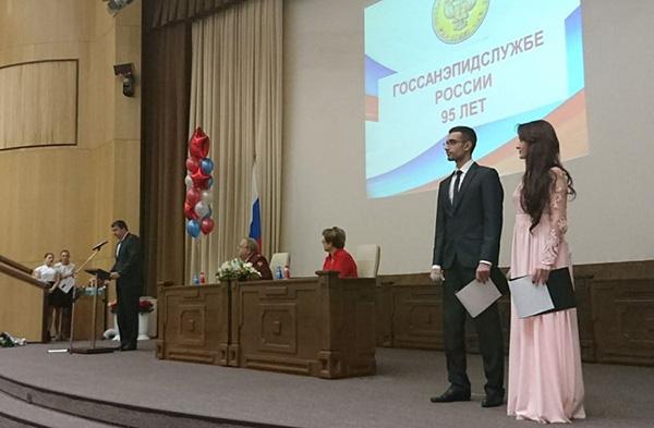 ЦГиЭ, Центр гигиены и эпидемиологии в Приморском крае