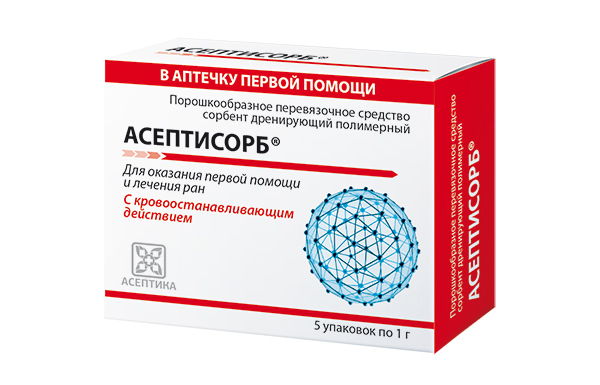 Асептисорб, Медлюкс-ДВ