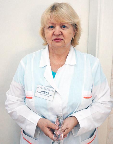 Владивостокская поликлиника №3, Надежда Пашко
