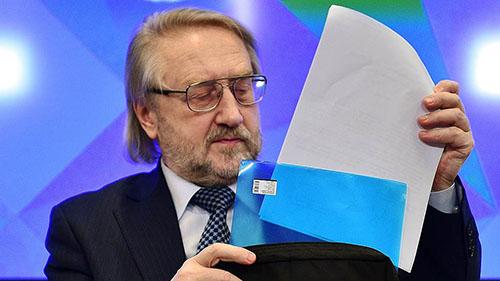 Вадим Покровский, вич