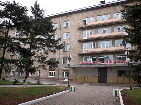 Андрей Скирута, Елена Подабуева, Уссурийская центральная городская больница