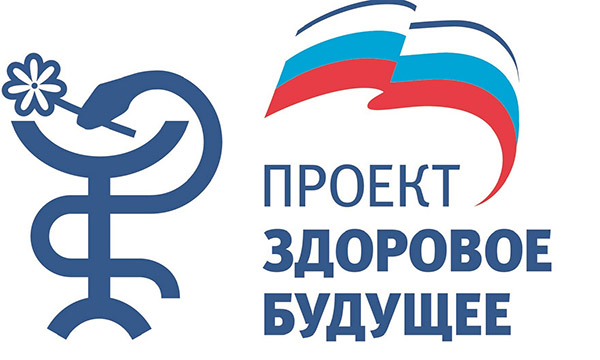 Анжела Кабиева, Единая Россия, Проект Здоровое будущее, Сергей Лебедев
