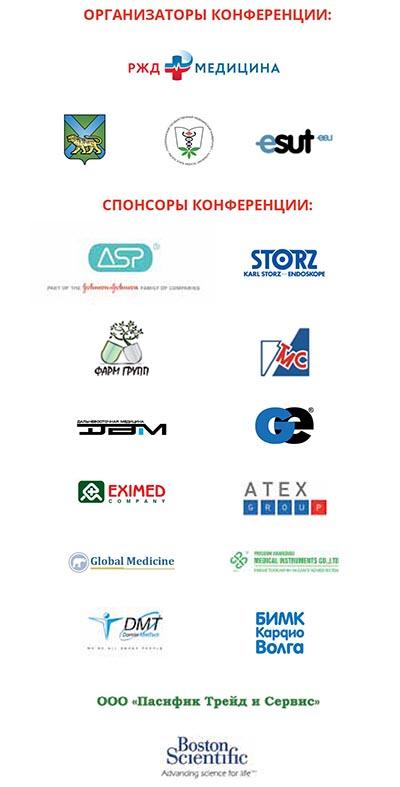 Отделенческая клиническая больница на ст. Владивосток ОАО «РЖД», Петр Нидзельский