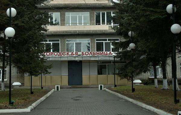 Андрей Скирута, Светлана Чулкова, Уссурийская центральная городская больница