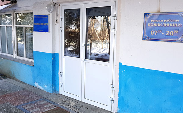 Надежда Чернова, Нина Коробко, Пожарская центральная районная больница
