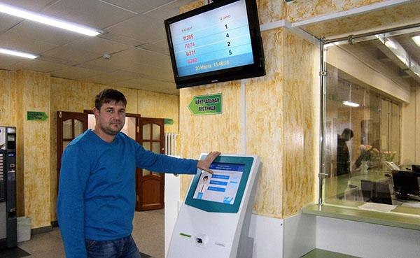 Андрей Губков, Андрей Скирута, Уссурийская центральная городская больница