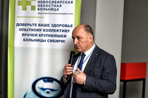 Анатолий Юданов, Государственная новосибирская областная клиническая больница