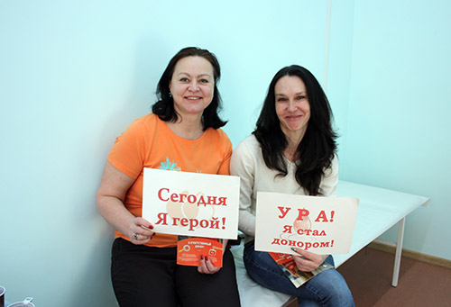 Донорство, Елена Гудзенко, Краевая станция переливания крови, КСПК