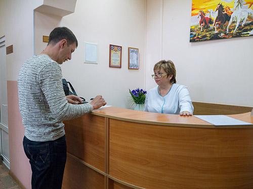 Владивостокская поликлиника №1, медкомиссии, Ольга Перова, профосмотры, справки