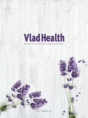 VH, VladHealth, Владхелс