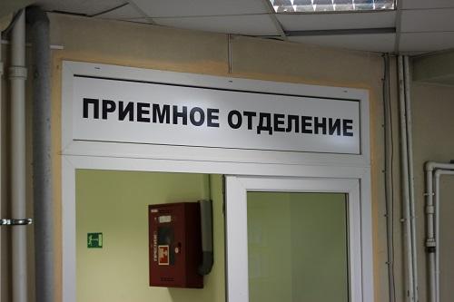 Анжелика Юмашева, Большой Камень, Медико-санитарная часть № 98 ФМБА России, МСЧ №98 ФМБА России