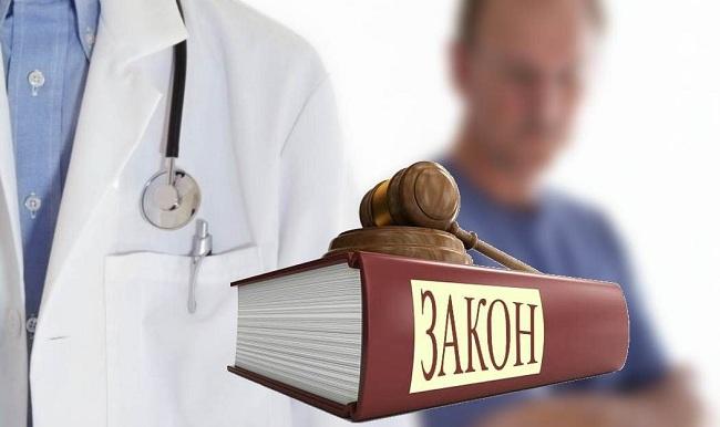 закон Яровой, защита пациентов, нападение на врачей, скорая помощь, СМП