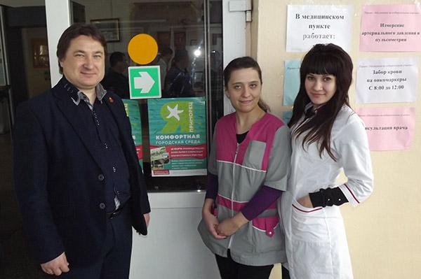 Алексей Третьяков, Вадим Олейник, Владивостокская поликлиника №3