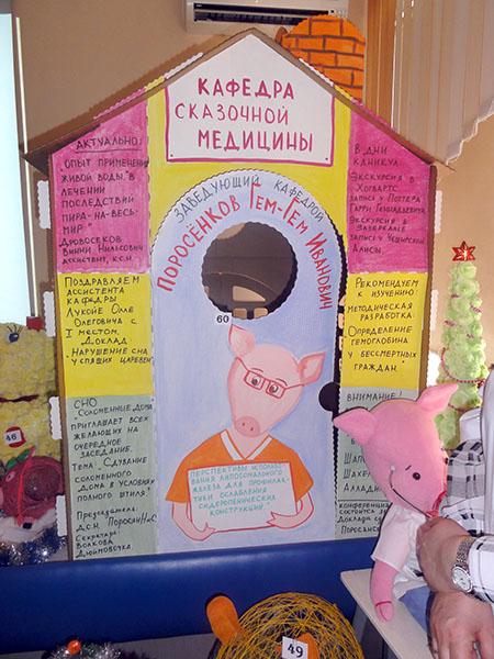Краевая клиническая больница №2, Светлана Бениова