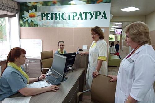 Владивостокский клинический родильный дом №3, Евгений Порицкий, Екатерина Федченко, Ирина Медведева, Светлана Сагайдачная