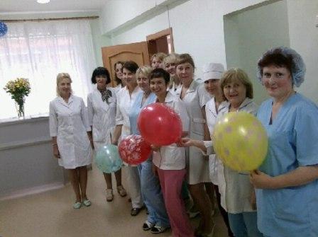 Медицинский центр в новочеркасске просвещение