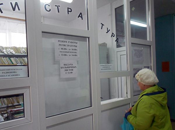 Ольга Коновалова, Яковлевская центральная районная больница