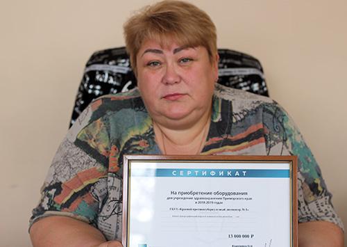 Краевой противотуберкулезный диспансер №1, Татьяна Суркова