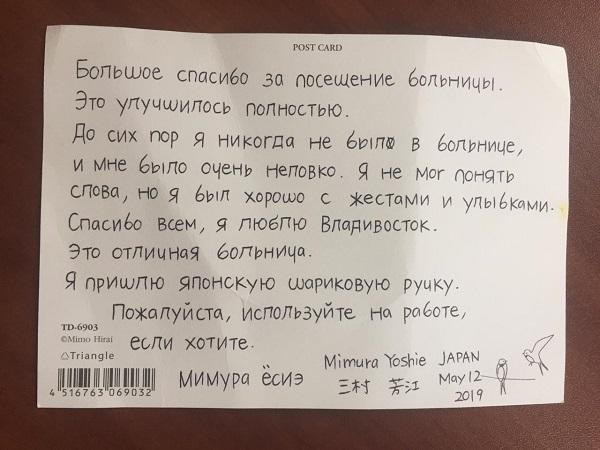 Краевая клиническая инфекционная больница, медпомощь иностранцам, Оксана Лакомкина, спасение, туризм