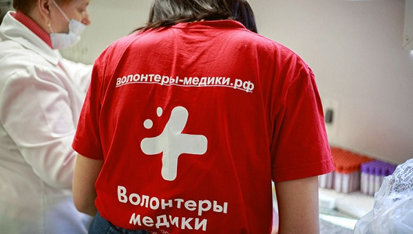 волонтеры-медики, ДВГМУ, Медицина Хабаровского края