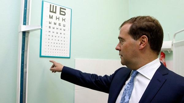 Кубань получит средства назакупку лекарств идооснащение поликлиник
