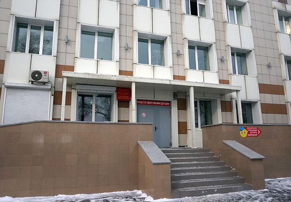 ВКДЦ, Владивостокская детская поликлиника №5, Лариса Дробот