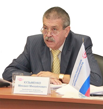 зарплата, Михаил Кузьменко, оплата труда, профсоюз