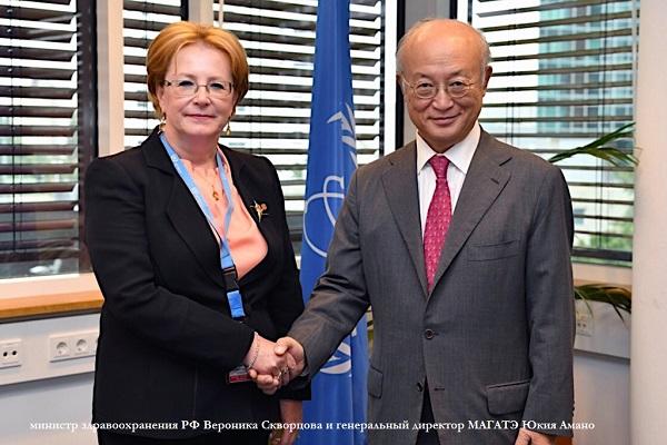 Вероника Скворцова, МАГАТЭ, ядерная медицина