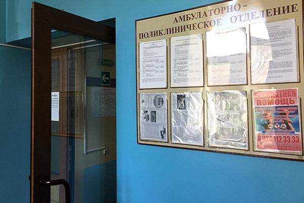 Аркадий Юхименко, КНД, Краевой наркологический диспансер, медкомиссия, Психиатрия и наркология
